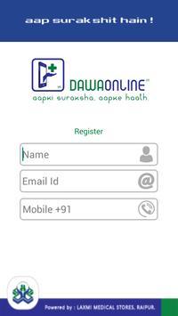 DAWA ONLINE screenshot 1