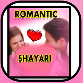 Romantic Shayari on Love icon