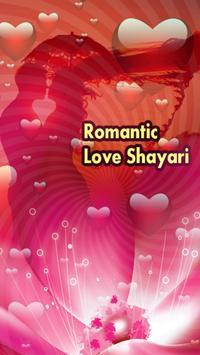Romantic Shayari on Love poster