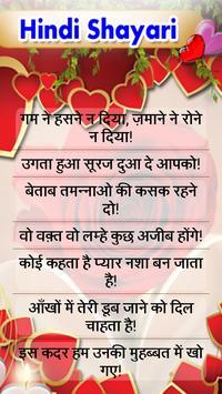 Romantic Shayari on Love apk screenshot