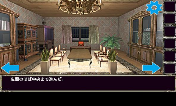 脱出ゲーム 密室同盟2 apk screenshot