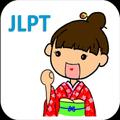 瘋狂背日語 - 【JLPT】