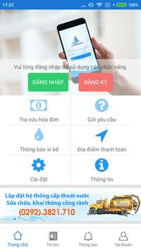 CTWCare - Customer Care Application apk screenshot