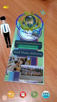 CT Brochures AR screenshot 4