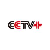 CCTV Plus icon