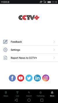 CCTV Plus apk screenshot