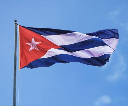 Cuba Flag Wallpaper Screenshot 6