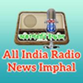 AIR News Imphal icon