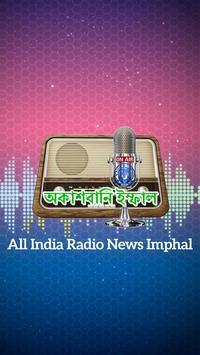 AIR News Imphal poster