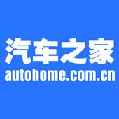 Autohome icon