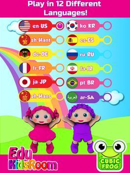 Preschool Educational Games for Kids-EduKidsRoom apk screenshot