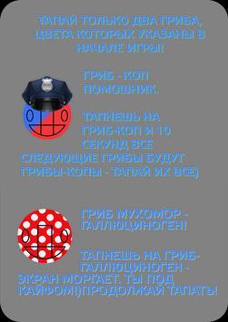 Music Battle: Grebz Melts Ice poster
