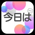 Japanese Conversation Practice - Cudu
