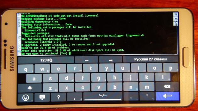 Debian screenshot 3