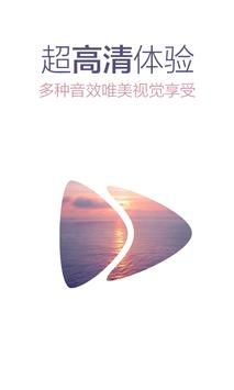 热门电视影视大全-最新日韩美剧同步热播 poster