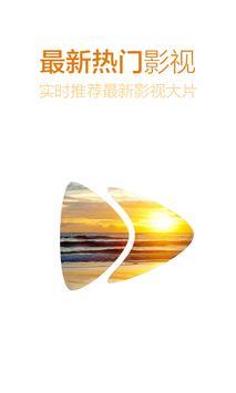 热门电视影视大全-最新日韩美剧同步热播 apk screenshot