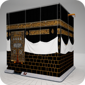 Kabe - Kaaba 3D Hareketli Wallpeper for Android - APK Download