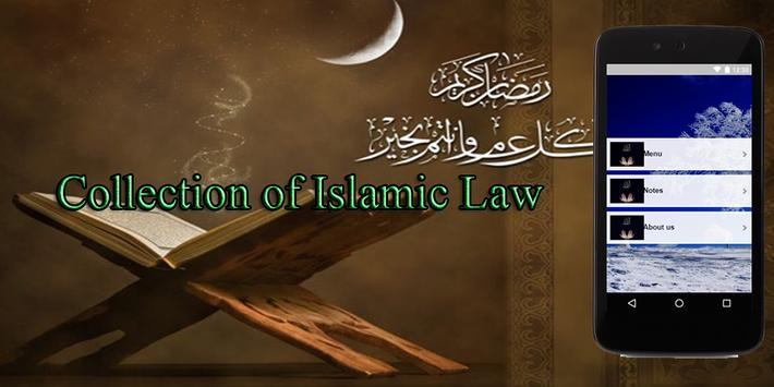 Collection of Islamic Law poster