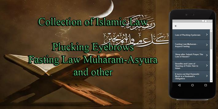 Collection of Islamic Law apk screenshot