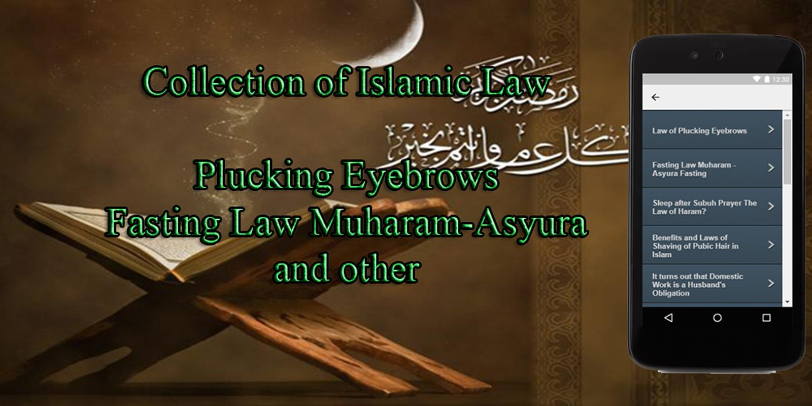 Collection Of Islamic Law For Android Apk Download