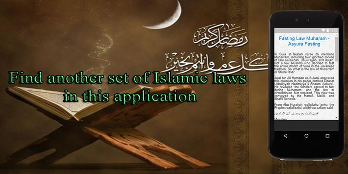 Collection of Islamic Law screenshot 2