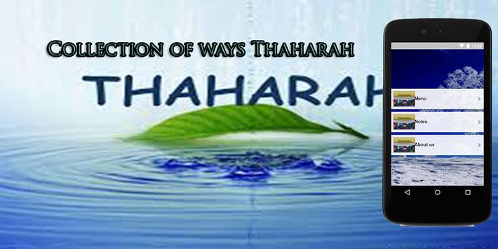 Collection of ways Thaharah poster