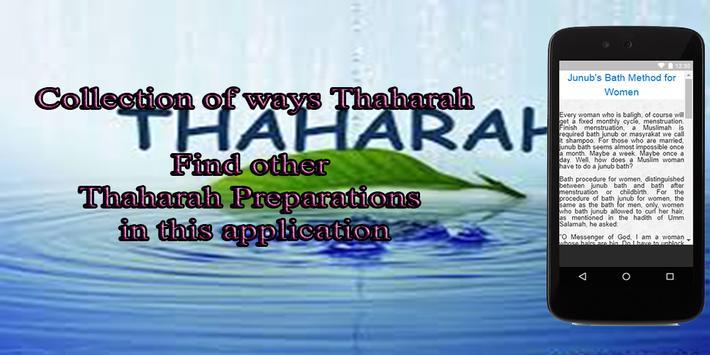 Collection of ways Thaharah apk screenshot