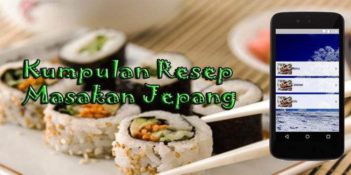 Resep Masakan Jepang poster