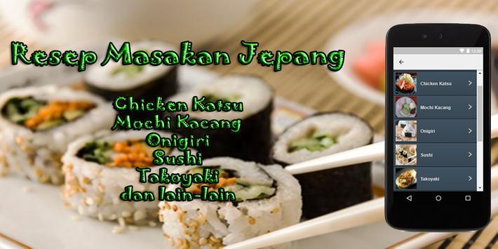 Resep Masakan Jepang screenshot 1