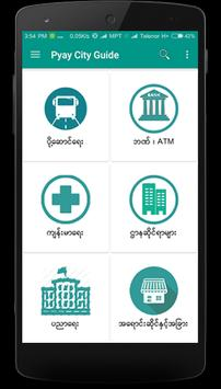Pyay City Guide apk screenshot