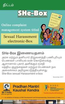 TNPSC Current Affairs TAMIL app  -TNPSC CCSE 4+VAO screenshot 4
