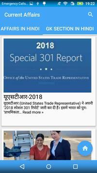 General Knowledge in Hindi & GK Quiz screenshot 3