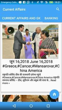 General Knowledge in Hindi & GK Quiz screenshot 1