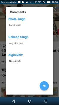 General Knowledge in Hindi & GK Quiz screenshot 7