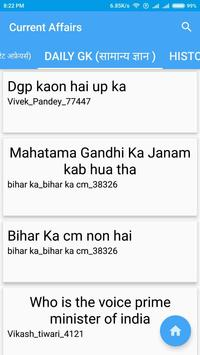 General Knowledge in Hindi & GK Quiz screenshot 5