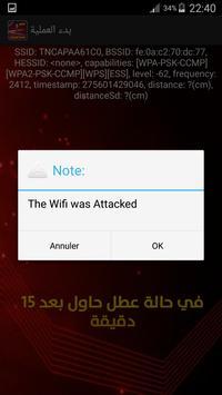 Simulator قطع شبكة الويفي apk screenshot