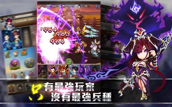 小俠萌將 刀劍絕影 apk screenshot