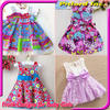 Cute Baby Girl Frock Designs icon