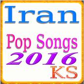 Iran Pop Songs 2016 icon
