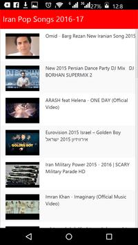 Iran Pop Songs 2016 apk screenshot
