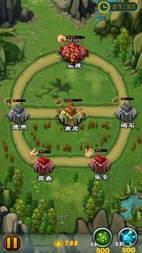 塔防三國 城堡爭霸 apk screenshot