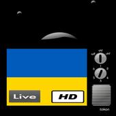 TV Ukraine - All Live TV icon