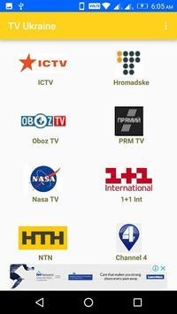 TV Ukraine - All Live TV screenshot 2