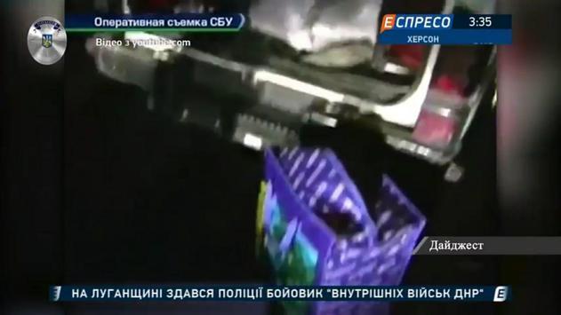 TV Ukraine - All Live TV screenshot 4