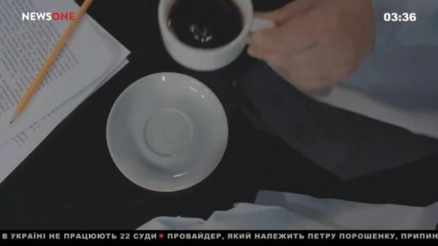 TV Ukraine - All Live TV screenshot 5