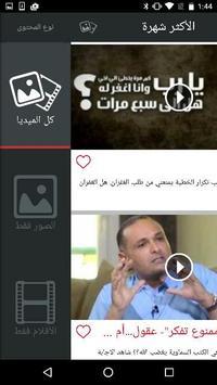 SharekOnline screenshot 2