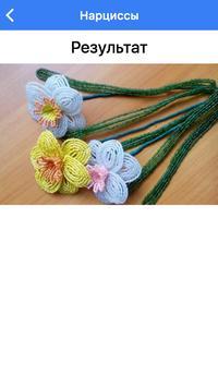 Цветы из бисера screenshot 1