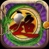 Saiyan Warriors :Dream Squad icon