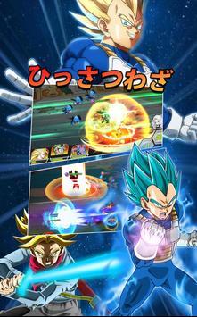 Saiyan Legends screenshot 1