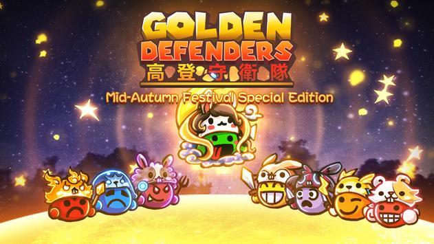 Golden Defenders poster